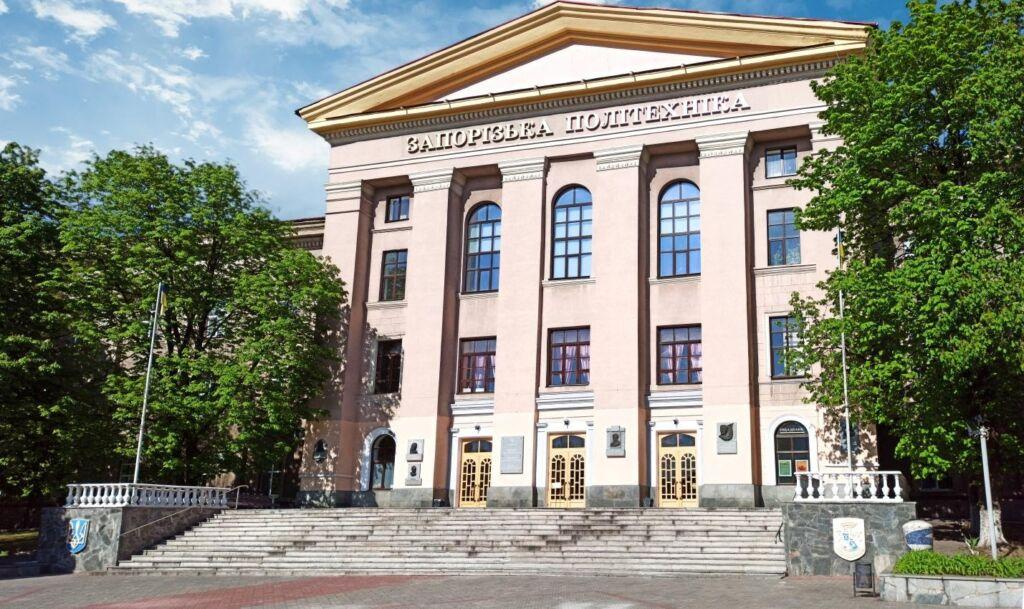 Главный корпус НУ «Запорожская политехника»