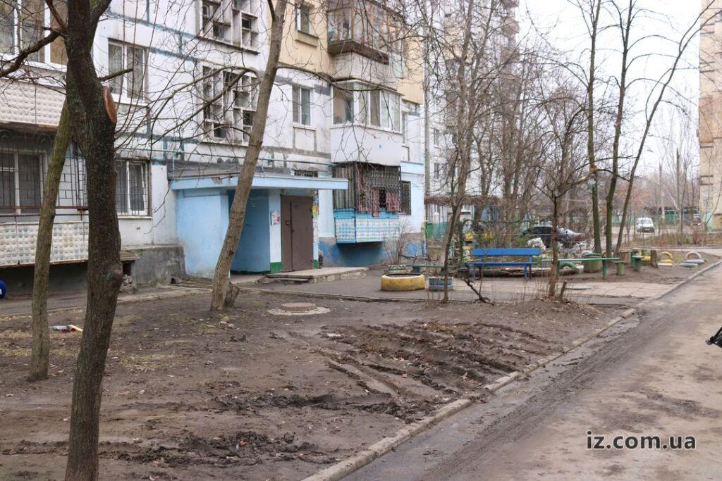 Дом в Запорожье