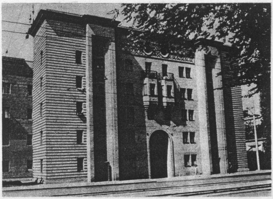 Дом Лаврова, Запорожье