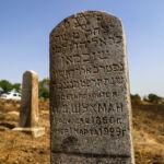 Надгробие на иврите, Запорожье