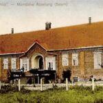 Больница, Запорожье