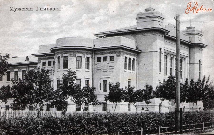 Мужская гимназия, Запорожье