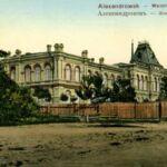 Женская гимназия, Запорожье