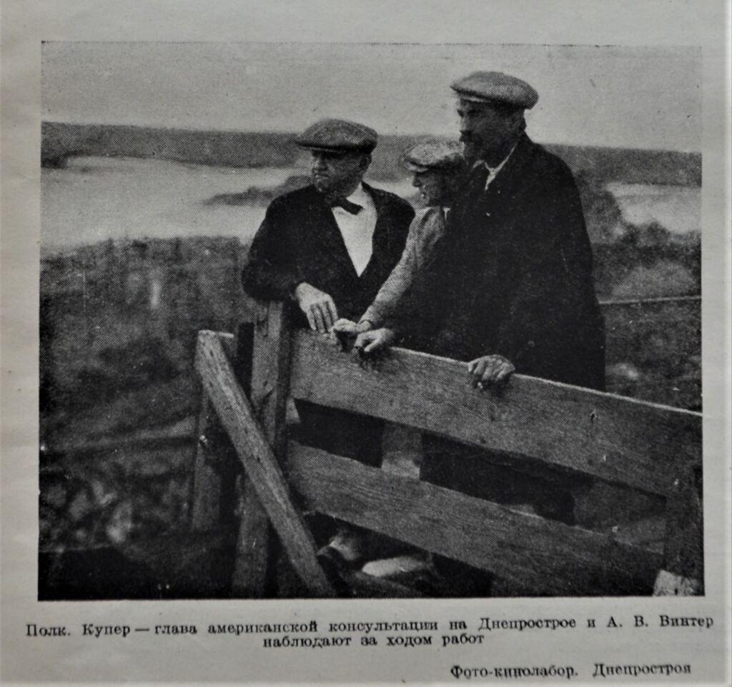 Купер и Винтер, Запорожье