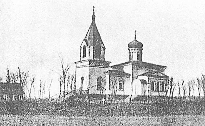 Филипповская церковь, Запорожье