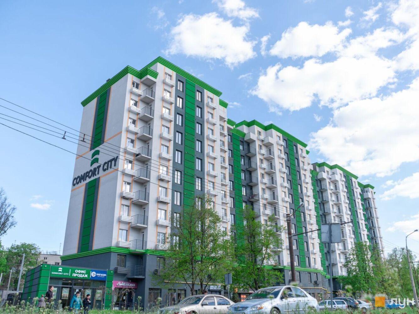 ЖК Comfort City, Запорожье