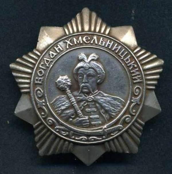 Орден Богдана Хмельницкого, Запорожье