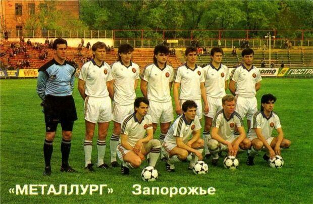 Металлург-1991, Запорожье