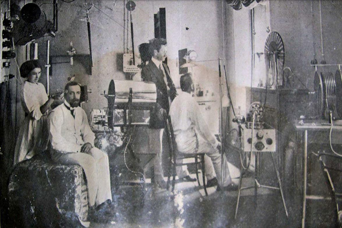 Электрический и рентгеновский кабинет, Запорожье