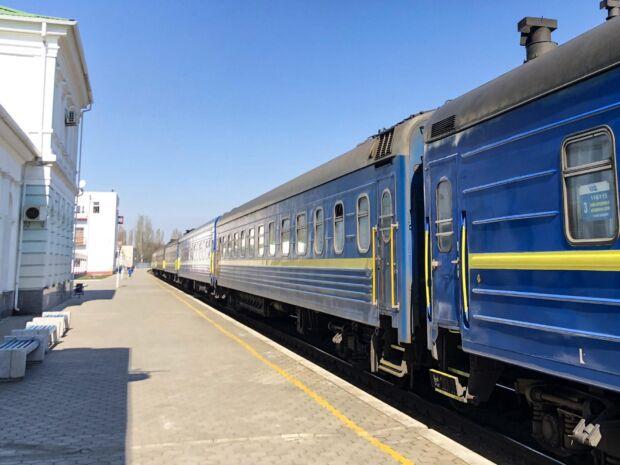Бердянский вокзал, Запорожье