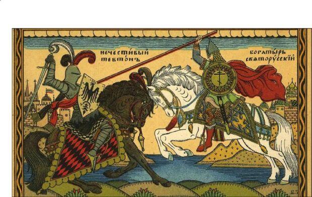Антинемецкий плакат, Запорожье