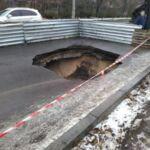 Яма на дороге, Запорожье