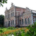Необычные дома Запорожья